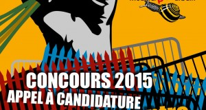 Du mobilier pas urbain pour nos villages, appel à candidature 2015